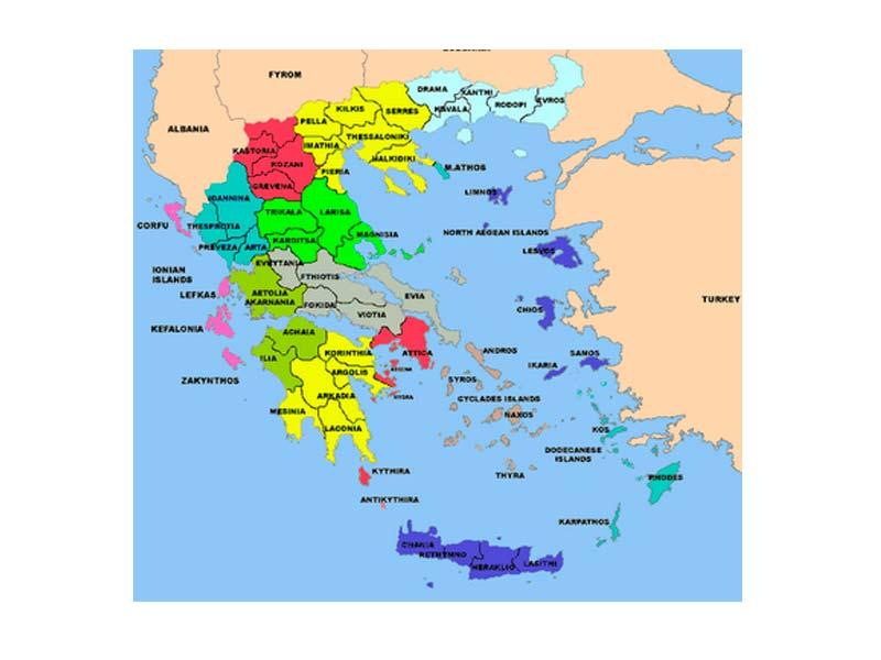 Mapa Politico De Grecia.Mapa Politico De Grecia Mapa